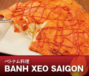 BANH XEO SAGON