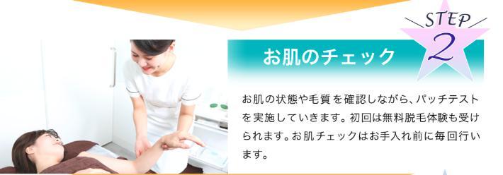 ササラ 新宿 カウンセリング