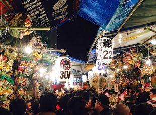 花園神社大酉祭