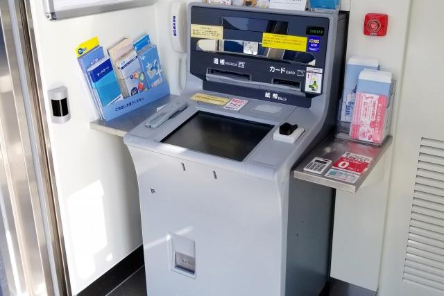 新宿でお金を借りる