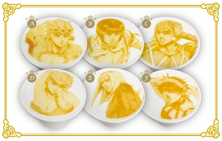 カフェ・ラテ・アート~黄金の風~