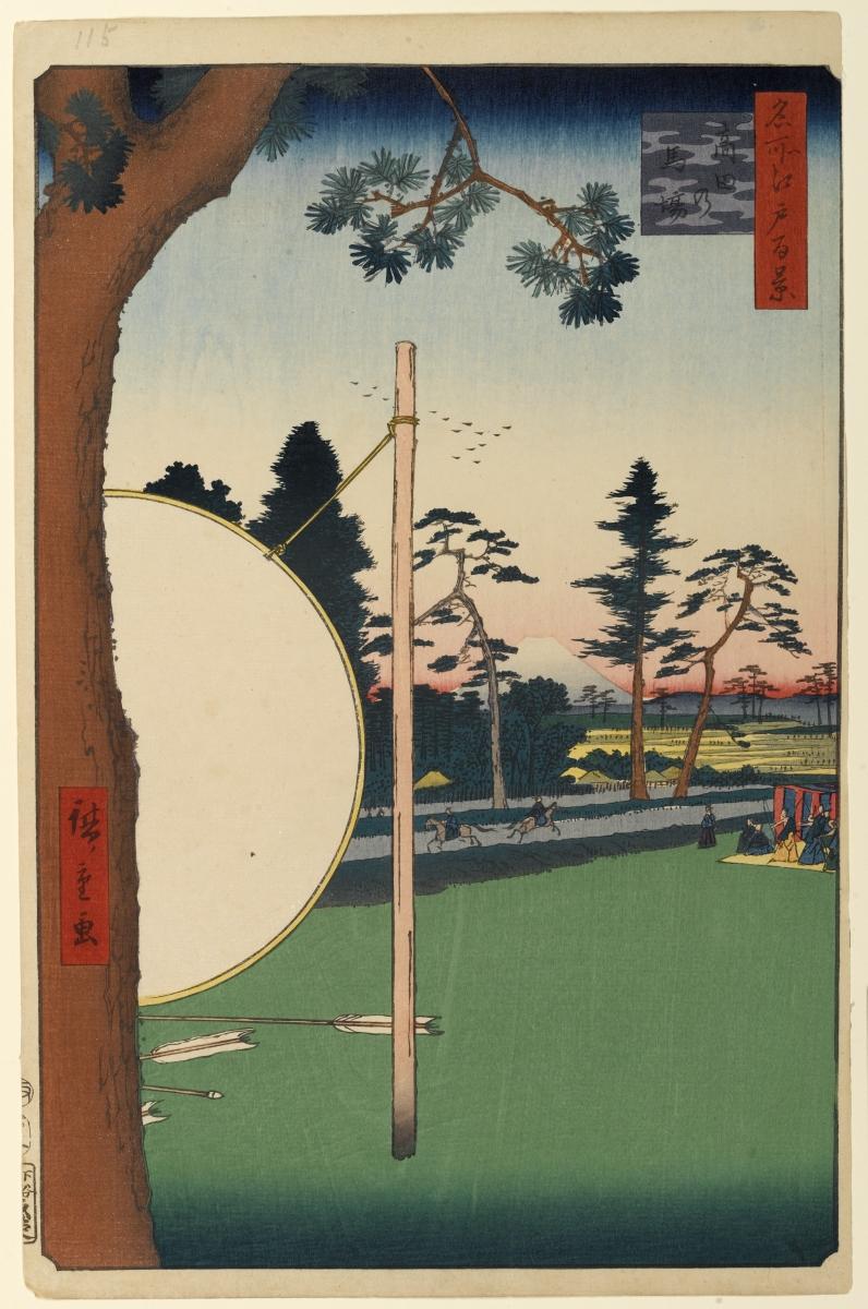 広重「名所江戸百景」に描かれた高田馬場