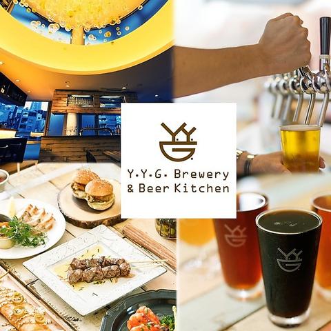 Y.Y.G. Brewery & Beer Kitche