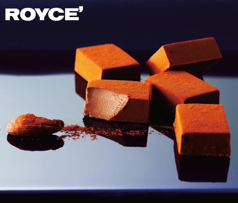 [ロイズ] 生チョコレート〈オーレ〉