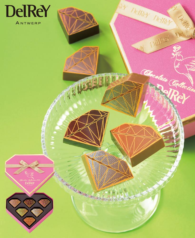 キャラメルやパッションフルーツなど多彩な味が楽しめるダイヤモンドショコラは、まるで食べるジュエリー。ベルギーの老舗らしい高級感にあふれています。  [デルレイ] ダイヤモンドBOX(6個入) 3,564円