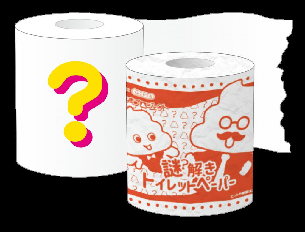 謎付きクリアファイル(うんこだっしゅつドリル) 900円(税込) A4 5~9歳推奨