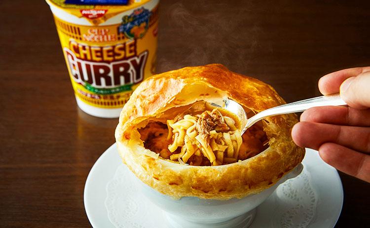 欧風チーズカレーの ポットパイスープ