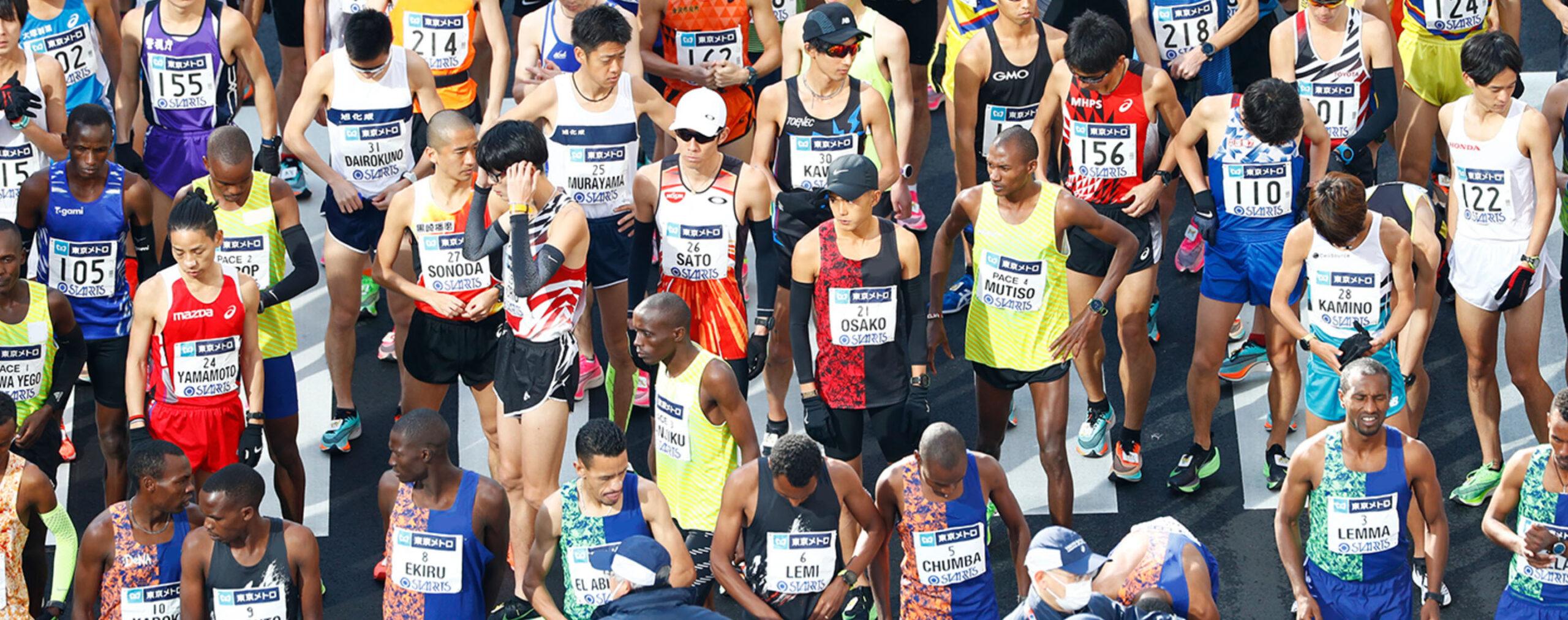 東京マラソン2021「東京がひとつになる日。」